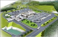 北関東自動車道の太田強戸PAは何故上下集約型なのですか?