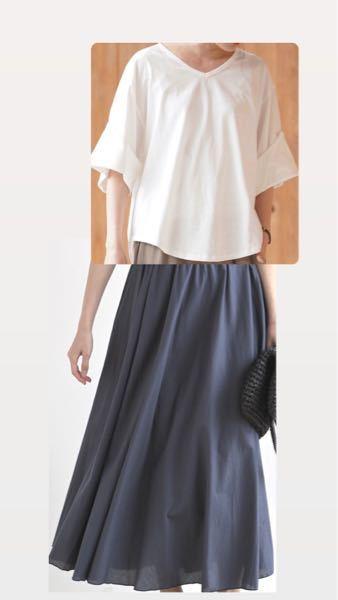 【急募】 この服装は高校生が着るにはオバサン感が出ちゃいますか?(写真を組み合わせてるので分かりづらくてすみません)