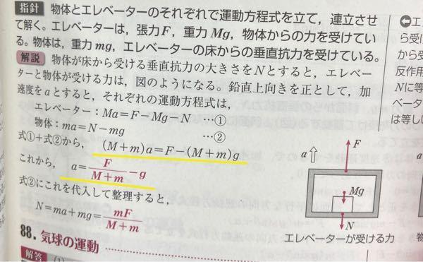 黄線から黄線への変え方が分からないので教えてください、、!