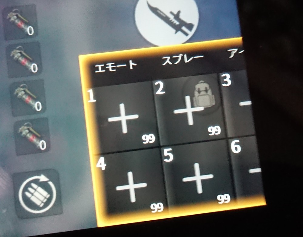 荒野行動についてです。 エモートボタンが表示されていなくて、戦闘画面を開いたところ、このように右下に埋まってました。 一切動きません。どうしたら動かせますか?