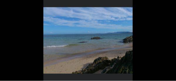すごく素敵な、浜辺ですよね、どこだと思いますか?