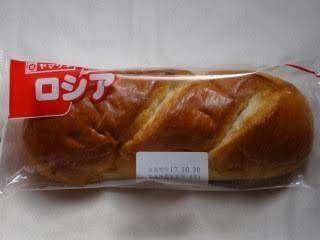 山崎パンのホームページ に掲載されていなかったのですが、このパン最近スーパーで見た事ありますか?