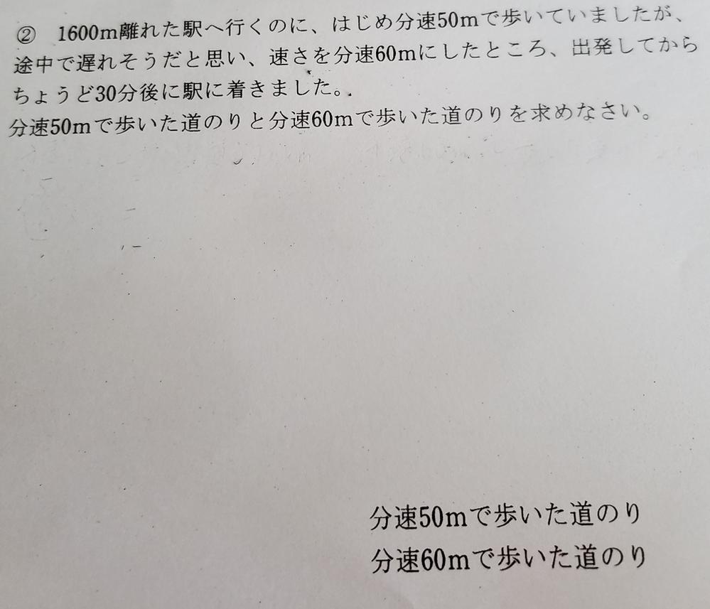 これの連立方程式を教えてほしいです <(_ _)>