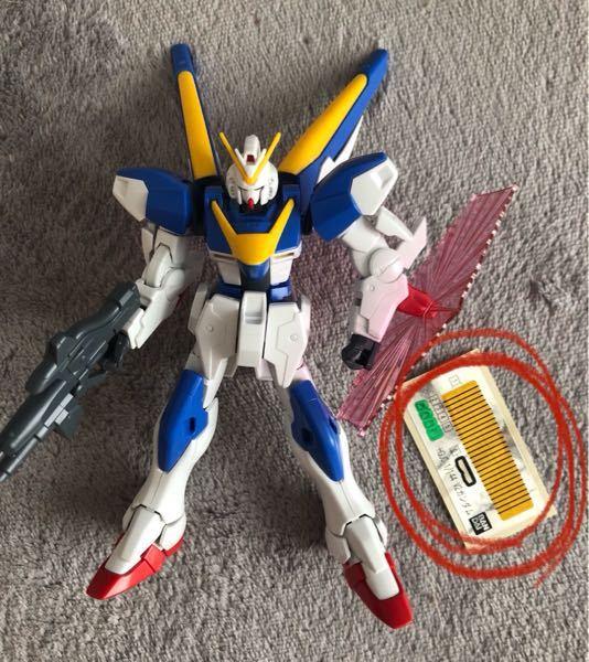 HGのV2ガンダムです。この黄色いシールはどこに貼ればいいのでしょうか?