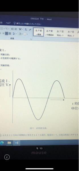 パワーポイントでこういうグラフはどのように作るのでしょうか?