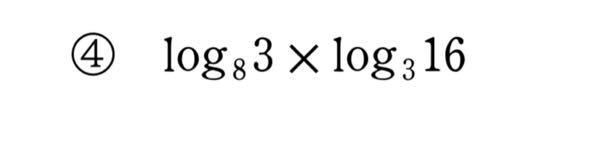 この問題の解き方がわかりません。 わかる方お願いします。高校数学レベルです。