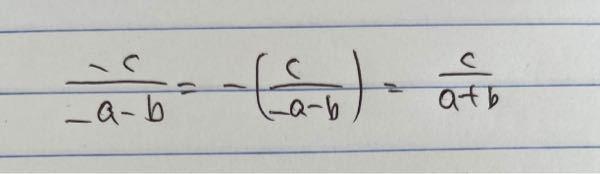 数学 これは正しいですか?
