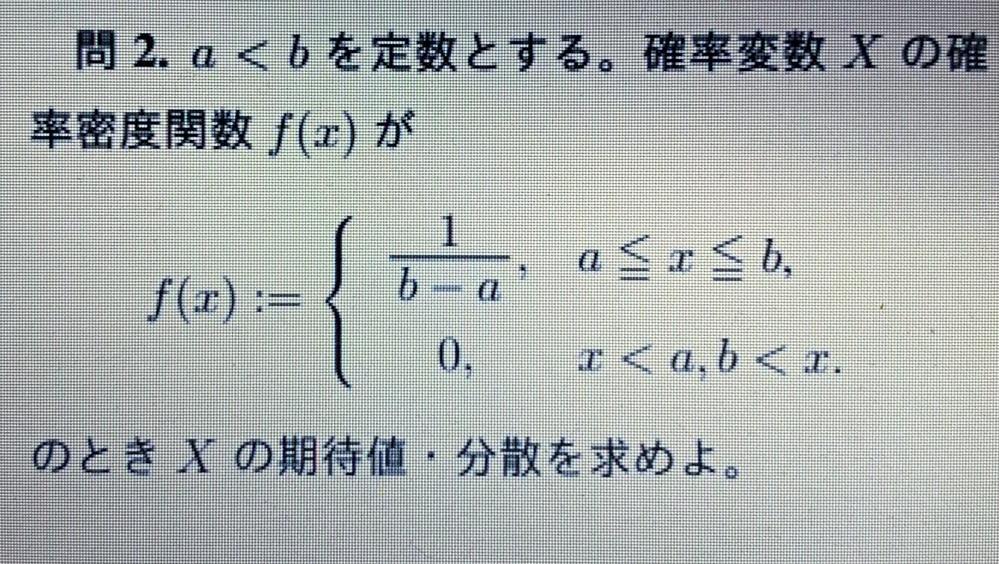 この問題が分かりません。解説お願いします。