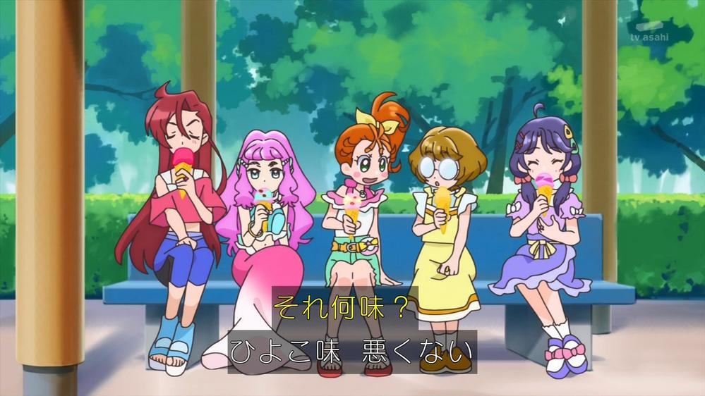 「トロピカル〜ジュ!プリキュア」 ひよこ味って何?