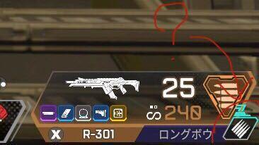 APEXでの質問なんですが、この赤線で囲ったこのマークってどういった意味がわかる方いますか…?