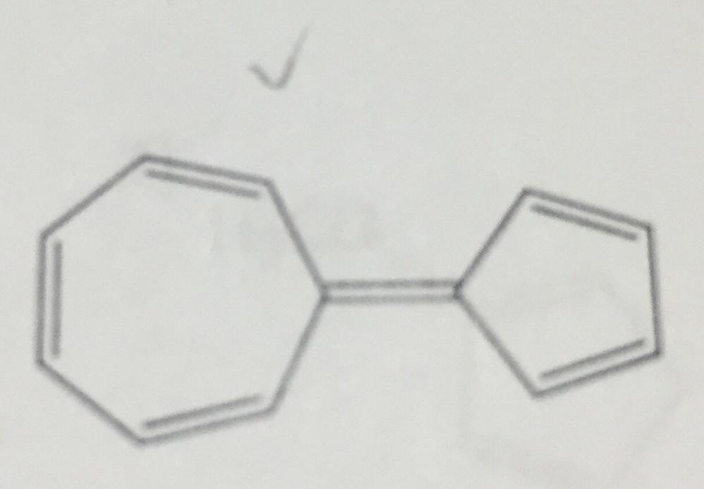 こちらの化合物は芳香族か芳香族でないかどちらでしょうか? 私は芳香族ではないと思いました。 どなたか教えていただけるとありがたいです。宜しくお願い致します。