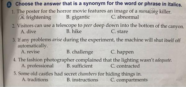 それぞれの長文のフォントの違う単語と 選択肢の団子の意味が一緒なのはどれですか。