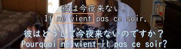 フランス語の疑問文について。YouTubeの方で現在部屋しているのですが、ill elle の時はtを入れるのではないのですか?下の文は入れなくて良いんですか?