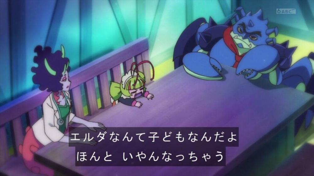 「トロピカル〜ジュ!プリキュア」 エルダの本業は『こども』なんですか?(^-^)