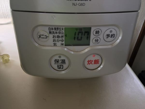 炊飯器 予約の使い方 30分浸水してから予約して自動的に炊飯スタートされるやり方教えてください その合間になにかしないといけないので、お風呂など 1:10に1:40予約をセット 2:00に炊けました 通常だと40分以上かかります 浸水がされてないんでしょうか? 甘くなく硬めでした。。新潟県産コシヒカリ 甘い時もあります http://img.gizport.jp/pdf/2013-05-24/98791.pdf