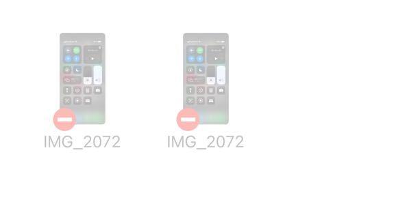 iPhoneのスクショをGoogleドライブに保存しようとしたら画像のようにグレーになって削除も出来なくなりました。 これはどうすればいいのでしょうか?