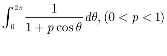 この積分の解き方を教えてください