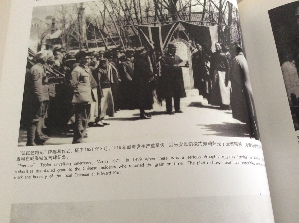 """""""Famine """"Tablet unveiling ceremony, March 1921. In 1919 when there was a serious drought-triggered famine in Weihai, the British authorities distributed grain to the Chinese residents who returned the grain on time. The photo shows that the authorities erected a tablet to mark the honesty of the local Chinese. この文章を日本語で翻訳して欲しいです、宜しくお願いします。"""