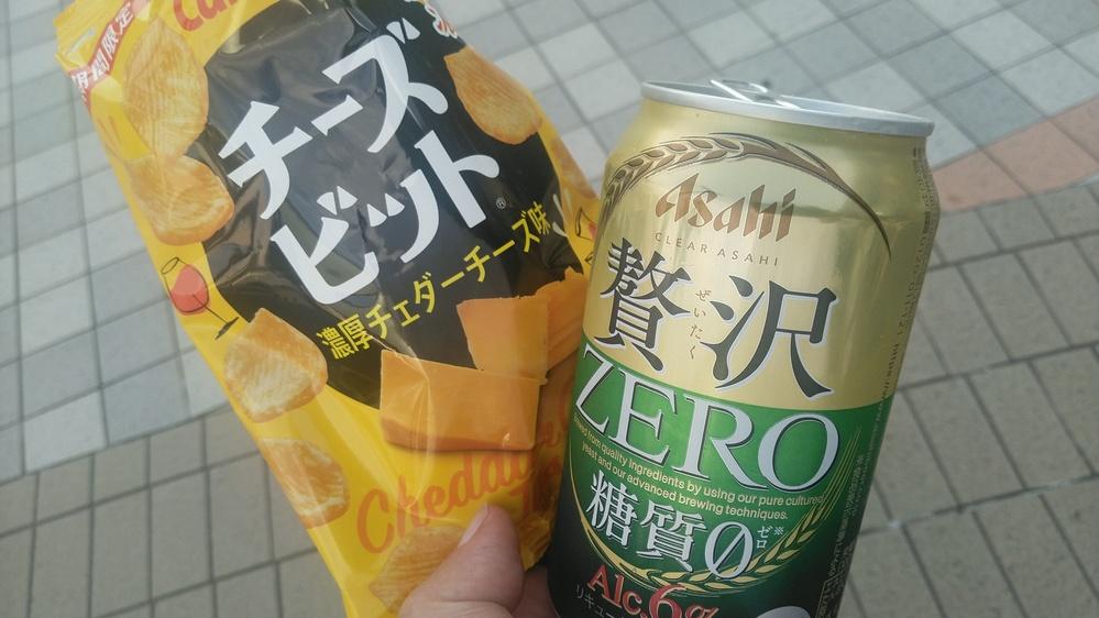 ビールのあてのスナック菓子 何が好きですか?(^o^)