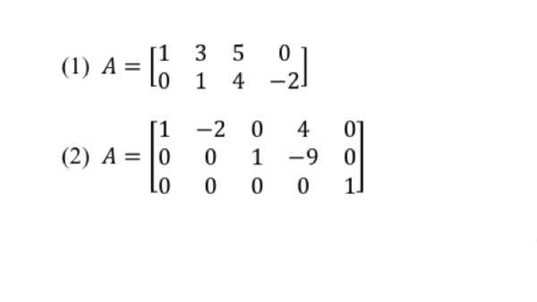 線形代数の問題です。わかる方いたら教えていただきたいです。 行列 のnull space(零空間)を生成するベクトルの組みをそれぞれ求めよ.