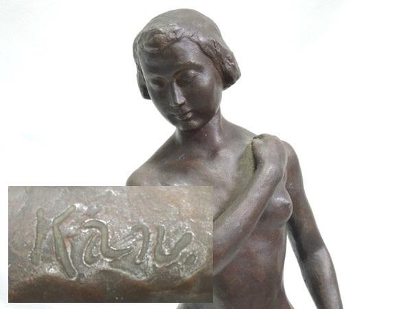 """この彫刻作品の作家が分りません。 サインを読み取ることが出来ませんでした。 """"Ka○○"""" 分かる方ご教示お願い致します。 作品の胸像部分とサインを拡大して掲載しております。"""