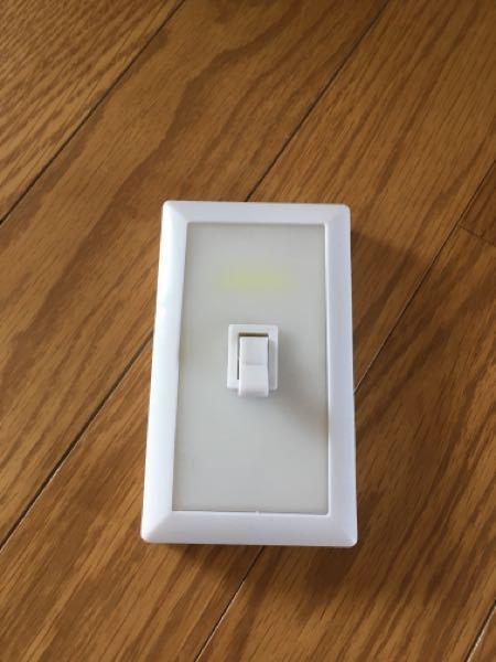 ダイソーにあるこの手元灯?ってなんていう名称ですか?乾電池でどんなところにもつけられるスイッチです。