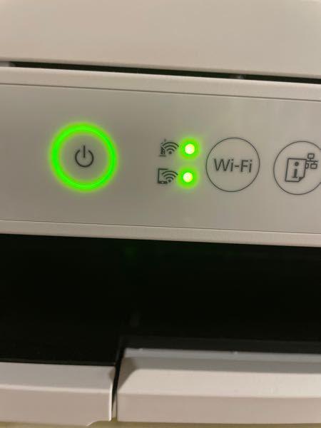 EPSONのEW-052Aプリンターで、無線LANと接続したいのですができなくなりました。 ルーターのAOSSで接続したいのですがエラーになってしまいます。どうすれば良いのでしょうか? 中継機を最近設置したのですがそのせいでしょうか? 解決方法を教えて下さい。