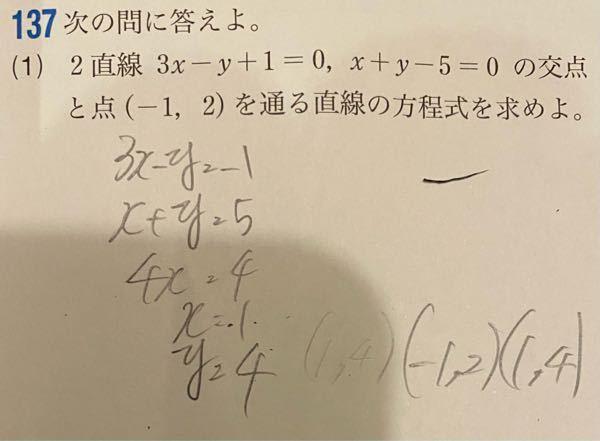 x1,x2 y1,y2とかの区別ってどうやって付けるんですか? アホみたいな質問かもしれませんが何方か教えて頂けませんか?