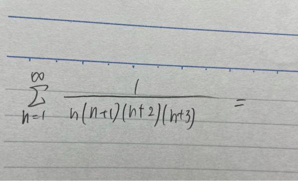 この問題どうやって解くのか教えてください お願いします