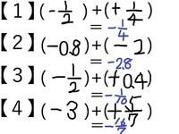 中学数学の問題です。 違っているところがあれば教えてください。 お願いいたします。