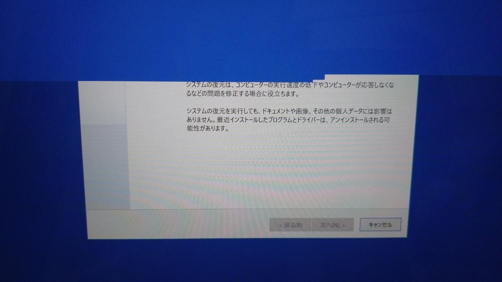 SurfacePro6がフリーズ→再起動を繰り返し操作できません。 初めは充電しながら動画を見ていたときに若干フリーズするようになり、それから頻繁にフリーズ→再起動するようになりました。再起動後ログインまでは毎回通常にできるのですが、ログインした後の数秒でフリーズします。入れていたウイルスバスターをアンインストールしても変わらずです。5回くらい再起動を繰り返した後青い画面の修復オプションが出てきますが、その修復オプション(更新プログラムのアンインストール、PCを初期状態に戻す等)を実行しても実行中に画面がバグ状態になりフリーズします(この時は再起動すらしてくれないので強制的に電源をOFFします)。セーフモードも起動できません。 その後色々調べましてキーボードを外して起動してみたらフリーズする回数が激減したので暫くキーボードを外して使用していたのですが、現在キーボード無しでもフリーズするようになってしまいました。 街のパソコン修理屋さんではSurfaceは修理してくれない様なので、マイクロソフトに修理に出す為にスマホからマイクロソフトのページにある「デバイス サービスと修理」から進んでいったのですが、「問題が発生しているデバイスでSurface診断ツールキットを実行してください」と表示され、診断をしないと次に進めないようになっており修理依頼ができません。 長文になりましたが、お手上げ状態なのでアドバイスを宜しくお願い致します。パソコン初心者なので易しく説明していただけると助かります。 また、他にマイクロソフトに修理を依頼できる方法があれば教えてください。