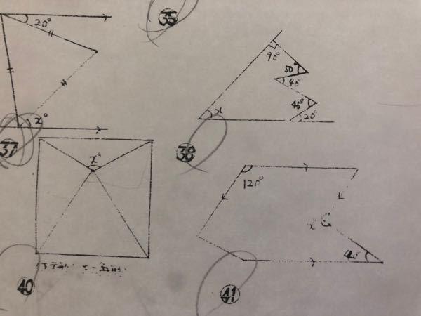 数学が得意で特に角度が得意な方、37と38の求め方を教えて欲しいです!