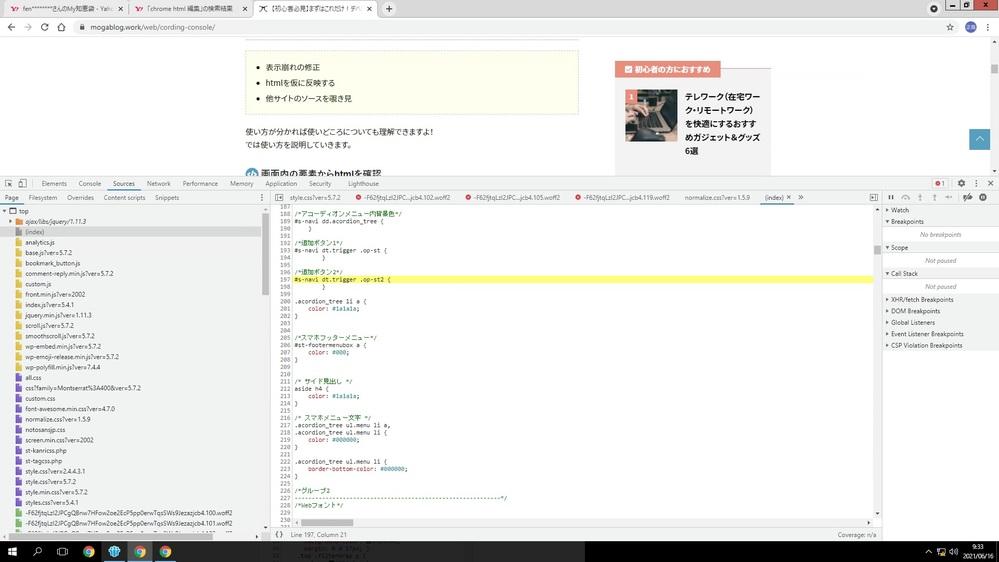 chromeのデベロッパーツールによるhtmlの編集について 下記手順にて、chromeのデベロッパーツールにより、ローカル上のhtmlファイルを編集しようとしています。 添付画像の通り、編集箇所が黄色いマーカー?となり、編集ができません。解決方法をご教授いただけないでしょうか。 1.HTMLファイルをChromeで開く 2.デベロッパーツールを出す 3.HTMLファイルが入っているフォルダをデベロッパーツール上にドラッグする 4.ローカルファイルへのフルリクエストを許可する 5.対応するファイル名を選択 6.デベロッパーツールを再起動する