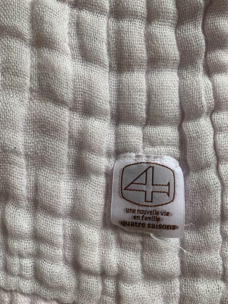 このロゴのバスタオルを探しています。 頂き物でつかっていたバスタオルですが、どこで購入したものかわかる方いらっしゃいませんか? 子どもが気に入っているタオルで、記憶にあるのはバンブーコットンだったと思います。 同じものを探していますが見つからず…。 わかる方がいらっしゃいましたらお願いいたします。 サイズは通常のバスタオルと同じ。 色は水色と薄紫の2枚を頂きました。