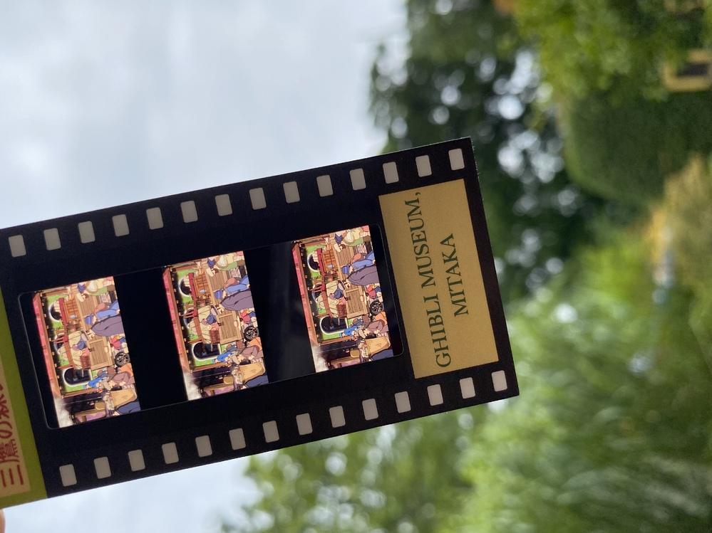 三鷹の森ジブリ美術館でもらったフィルムなんですが、何のシーンかわからないのですが、どなたかわかる方いたら教えて頂けますか?