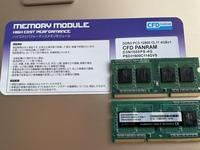 DELL inspiron one 2310を使用。 OSはWINDOWS10HOME 64bit  メモリは4GBまでとなってますが、ネット上では8GBまでの認識が報告されてます。 メモリを2GB 2枚から4GB 2枚に変更し、BIOS上では認識しているのですが、 ブルースクリーンが表示されて起動しません。 購入したのは  CFDのDDR3-1600 PC3-12800 SO-...