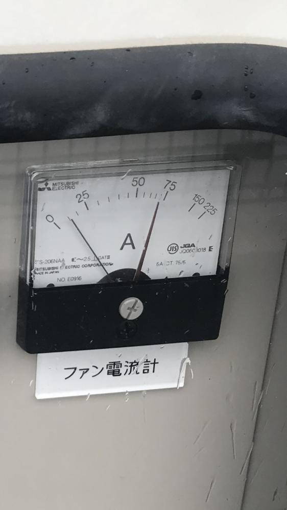 電流計です。 写真の指針の場合、左側の針は何アンペアぐらいを示しているのでしょうか?