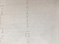 n次正方行列A Bに対して下の写真を証明してほしいです