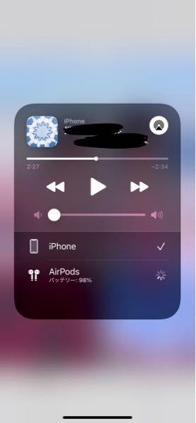 エアーポッズをiPhoneに接続したのですが、耳につけても接続できません。対処法はありますか?