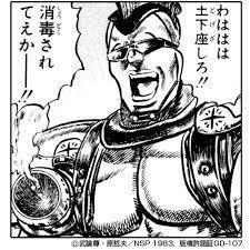 なんで、日本ではワクチン接種してもらのに、頼み込まないといけないんですか。