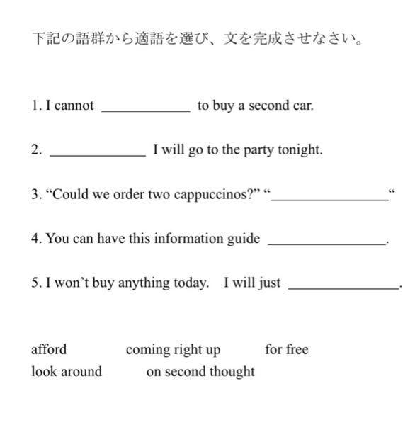 この問題の答えを教えてください。英語です。
