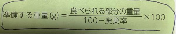 この公式はどのような順で計算すればよいのでしょうか?解説してくれませんか? 回答お願いします。