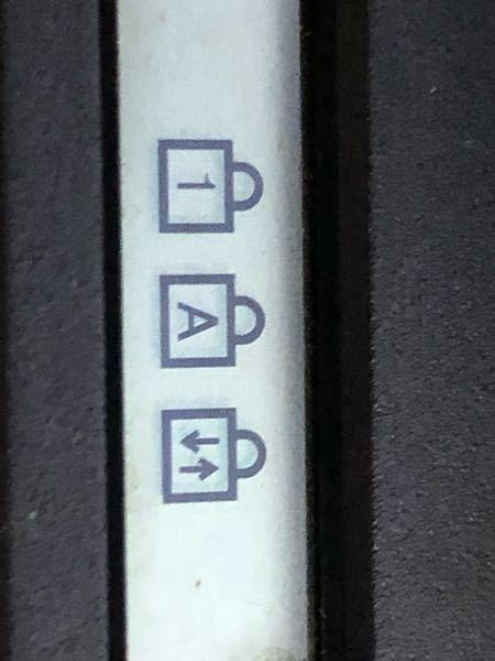 パソコンの電源を入れた時のこのマークは何のマークですか?