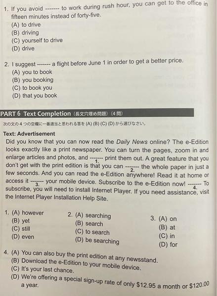 この写真の問題を解いて解答を教えてください!!!