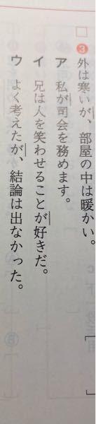 中学3年 国語 文法 これってウですか? 問 線部の助詞と同じ働き 意味のものを選ぼう