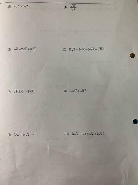 ルートの計算はどうすればいいですか?