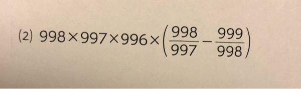 小六の問題です。 解き方がわかりません。 どなたか教えてください。 宜しくお願い致します。