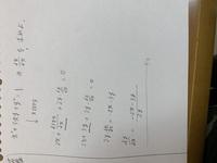 青い波線部分が違うと思うのですがなぜ違うのですか? X微分で3yは数字扱いですよね?  ちなみに答えは ➖3x +2y分の2x +3y となっています。