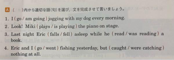 英語の問題です。 よろしくお願いします。