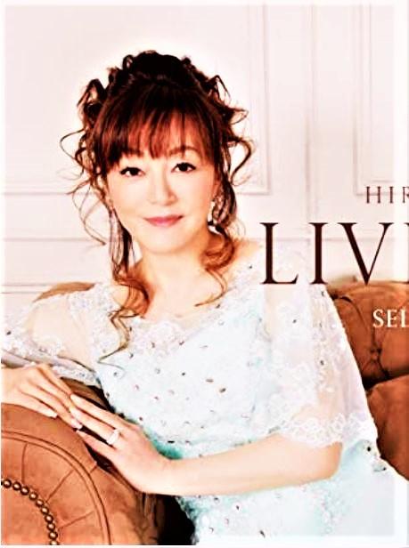 岩崎宏美さんの新曲「太陽が笑っている」をご存じですか?? https://www.youtube.com/watch?v=ObqvcHWL-m4 コロナ禍で、大変な世の中、励ましを与えてくれるような曲です。 有線では、大変人気が有ります。